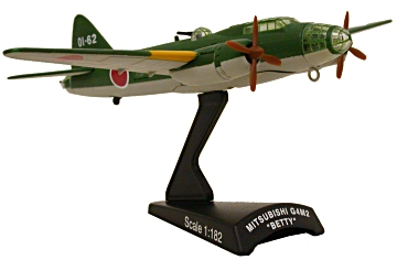 Mitsubishi G4M2 'Betty' (1/182) (5431)